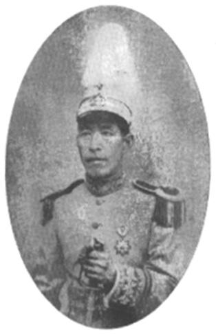《八卦拳學》 孫祿堂 (1917) - portrait
