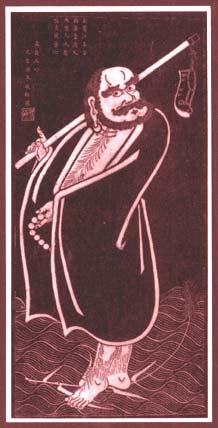 Rubbing Bodhidharma